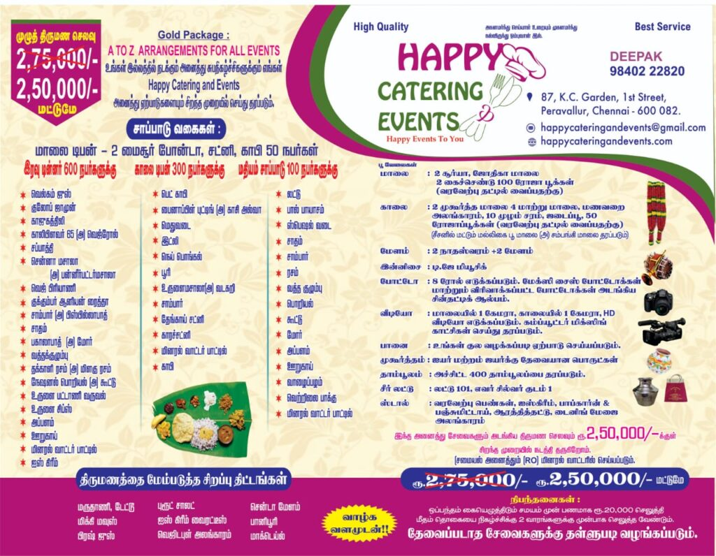 Best Catering Service In Chennai (20)
